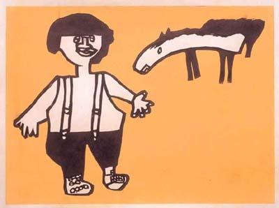 0747「ぼくと子馬」よし介工芸館