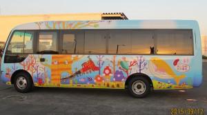ラッピングバス1