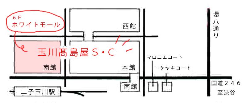アウトス地図04