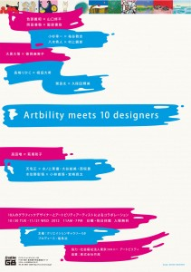 Artbility meets 10 designers