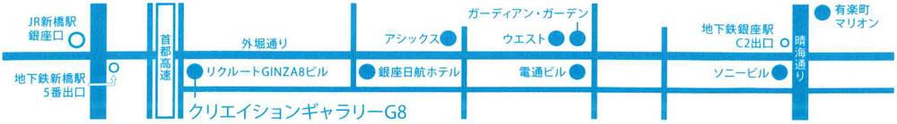 クリエイションギャラリーG8の地図