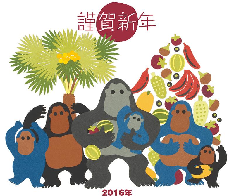 コロニー印刷2016年賀状02