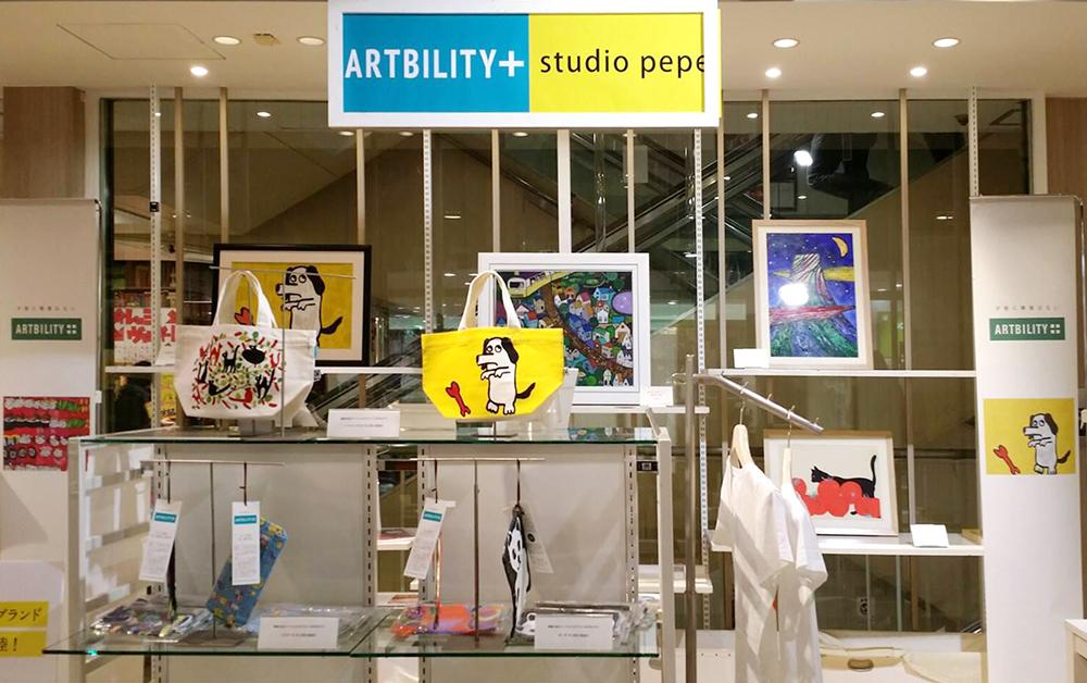 ARTBIRITY+(アートビリティプラス)池袋マルイでイベント販売